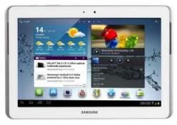 Более 5000 рублей экономии при покупке планшета Samsung Galaxy Tab 2